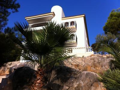 Vista exterior do alojamento Loca��o Apartamentos 11420 Oropesa del Mar