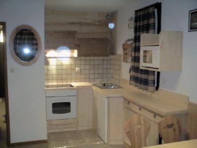 Loca��o Apartamentos 39632 Peisey-Vallandry