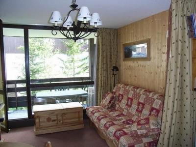 Loca��o Apartamentos 4750 Peisey-Vallandry