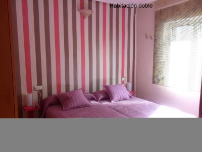 quarto 1 Loca��o Apartamentos 99823 Salamanca