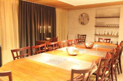 Sala de estar Loca��o Apartamentos 83091 Valloire